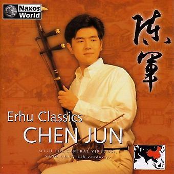 Chen Jun - Ehru Classics [CD] USA import