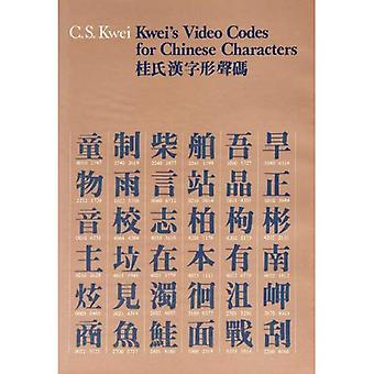 Kwei&s Video Codes for Chinese Characters