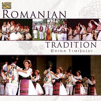 Doina Timisului - Romanian Tradition [CD] USA import