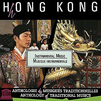 Forskellige kunstner - Hong Kong: Instrumentalmusik [CD] USA import