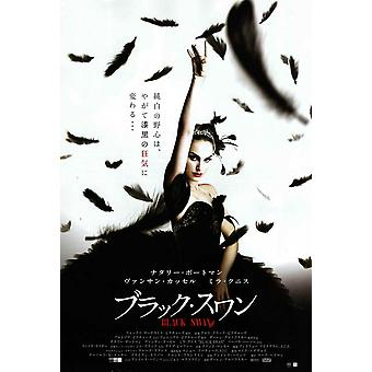 Svart svan filmaffisch (27 x 40)