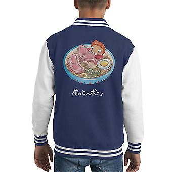 Noodle Swim Ponyo Kid's Varsity Jacket
