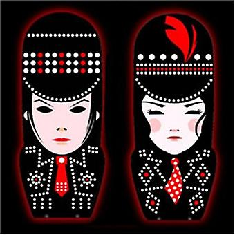 White Stripes - Icky Thump-Jack White & Meg White USA import