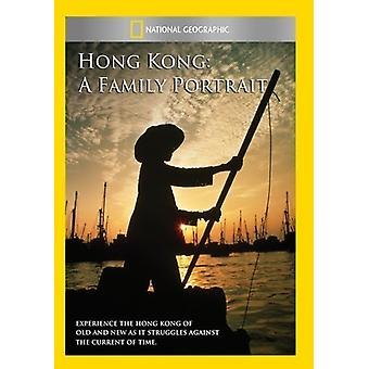 Hong Kong: A Family Portrait [DVD] USA import
