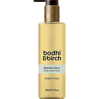 Bodhi & Birch Botanic Dew Hand & Body Wash