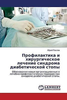 Profilaktika I Khirurgicheskoe Lechenie Sindroma Diabeticheskoy Stopy by Pavlov Yuriy