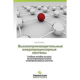 Vysokoproizvoditelnye Mikroprotsessornye Sistemy av Bobkov Sergey