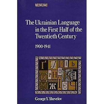 Det ukrainske sprog i første halvdel af det tyvende århundrede (19