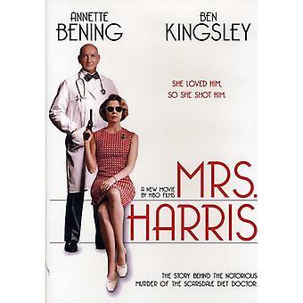 Mrs. Harris [DVD] USA import