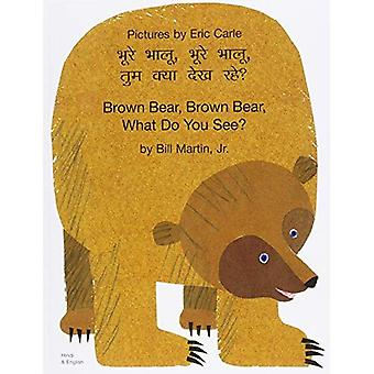 Brown Bear, Brown Bear, What Do You See? (Hindi Edition)