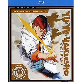 Yu Yu Hakusho: Stagione 2 importazione USA [Blu-ray]
