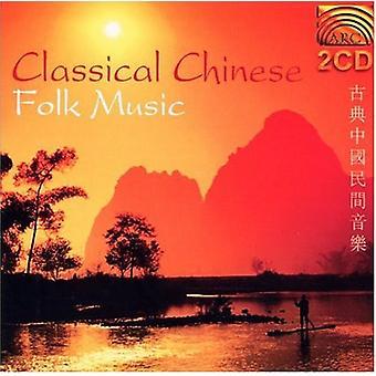 Classica cinese Musi di Folk - musica Folk cinese classica [CD] USA importare
