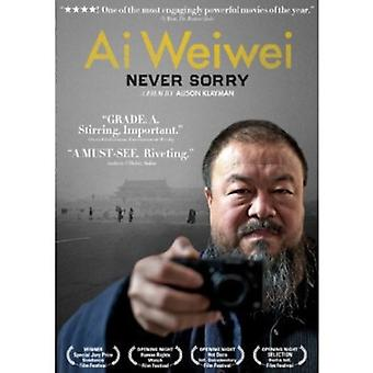 Ai Weiwei: Never Sorry [DVD] USA import