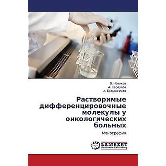 Rastvorimye differentsirovochnye molekuly u onkologicheskikh bolnykh av Novikov V.