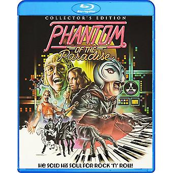 Phantom of the Paradise: Collector's Edition [BLU-RAY] USA import