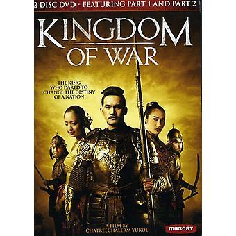 Importer des USA 1-2 [DVD] Royaume de guerre PT.