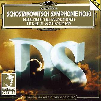 Karajan/Berliner Philharmoniker Orch - Schostakowitsch: Symphonie Nr. 10 [CD] USA import