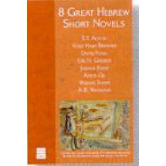 8 Great Hebrew Short Novels by Alan Lelchuk - Gershon Shaked - 978159