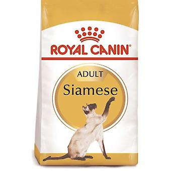 Royal Canin Siamese Adult (Cats , Cat Food , Dry Food)