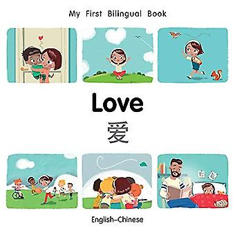 My First Bilingual Book-Love (English-Chinese) (My First Bilingual Book) [Board book]