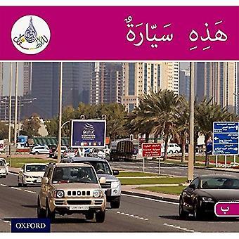 The Arabic Club Readers: Arabic Club Readers Pink B - Vehicles (Arabic Club Red Readers)
