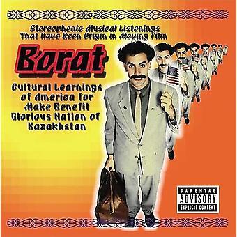 Various Artists - Borat [CD] USA import