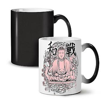 Buddha Meditation Fantasy NEW Black Colour Changing Tea Coffee Ceramic Mug 11 oz | Wellcoda