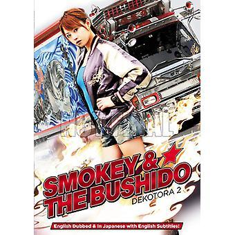 Smokey & the Bushido [DVD] USA import
