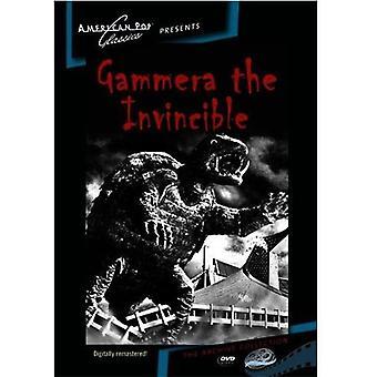 Importar Gammera Invicible [DVD] los E.e.u.u.
