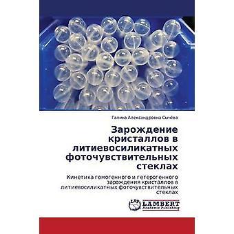 Zarozhdenie Kristallov V Litievosilikatnykh Fotochuvstvitelnykh Steklakh af Sychyeva Galina Aleksandrovna