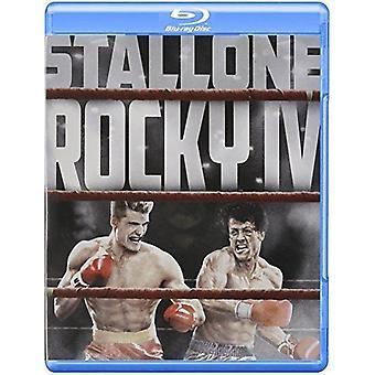 Rocky 4 [BLU-RAY] USA importerer
