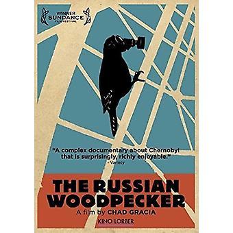 Russiske Flagspætte [DVD] USA importerer