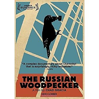 Russian Woodpecker [DVD] USA import