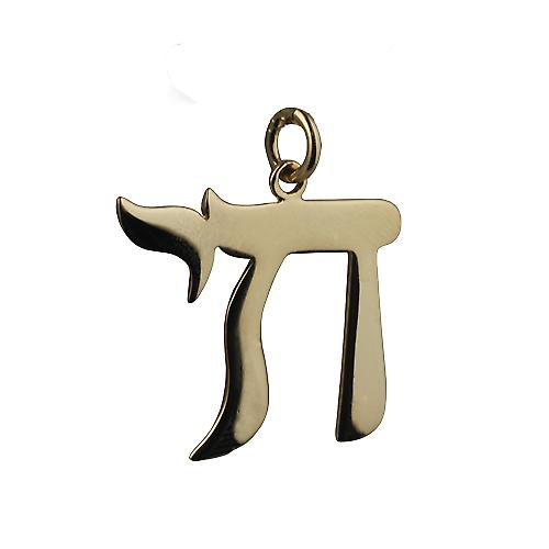 9ct Gold 27x25mm Hebrew Chai the word for life Pendant or Charm