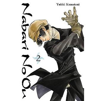 Nabari ingen Ou - v. 2 av Yuhki Kamatani - 9780759530362 bok