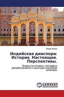 Indiyskaya Diaspora Istoriya. Nastoyashchee. Perspektivy. by Kotin Igor