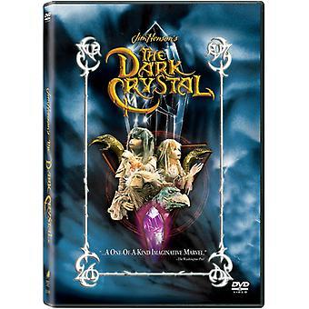 Dark Crystal [DVD] USA import