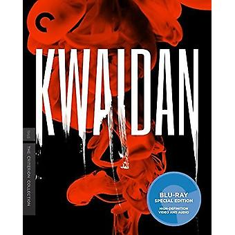 Kwaidan [Blu-ray] USA import