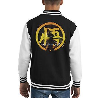 Dragon Ball Z Young Dragon Yellow Kid's Varsity Jacket