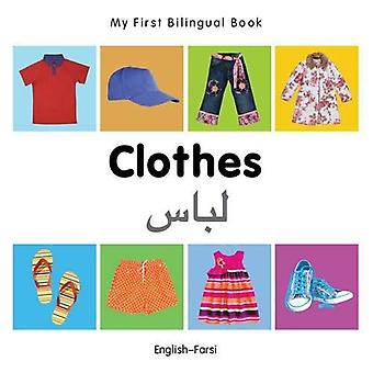 My First Bilingual Book - Clothes - English-Farsi