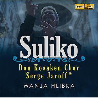 Diverse / Hlibka, Wanja - Suliko [CD] USA import