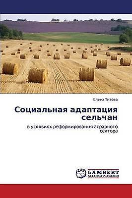 Sotsialnaya Adaptatsiya Selchan by Titova Elena