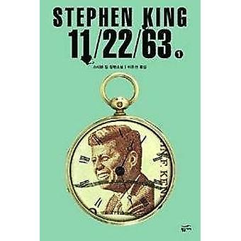 11/22/1963 by Stephen King - 9788960174634 Book
