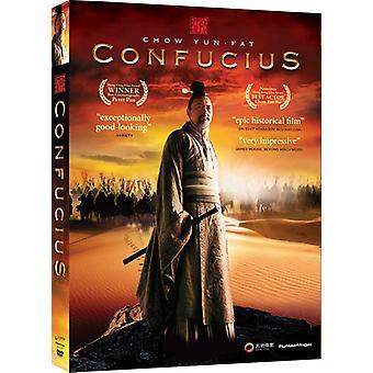 Confucius [DVD] USA importerer