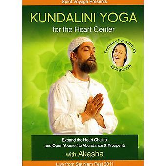 Kundalini Yoga for the Heart Center [DVD] USA import