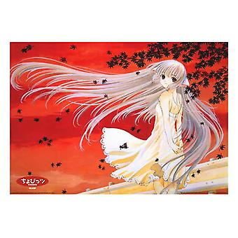 Chobits - Anime Movie Poster (24 x 36)