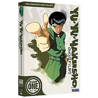 Yu Yu Hakusho: Season 1 [DVD] USA import