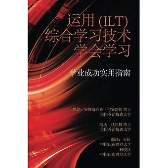 Learning to Learn with Integrative Learning Technologies (Ilt): A Practical Guide For Academic Success (Chinese...