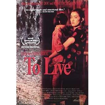 Elää (yksipuolinen) alkuperäinen elokuva juliste