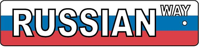 Russian Way Street Sign Car Air Freshener